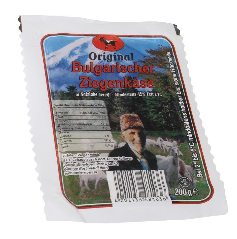 Original Bulgarischer Ziegenkäse 200g