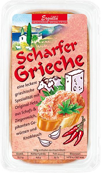 Ergüllü Scharfer Grieche – Das Original 125g